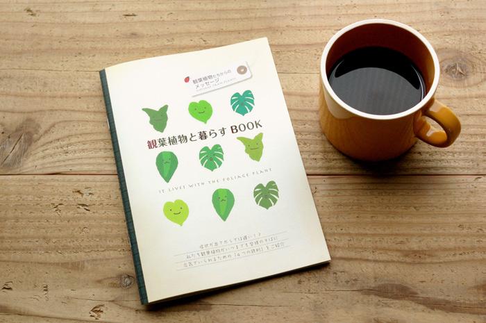 book1_2.jpg