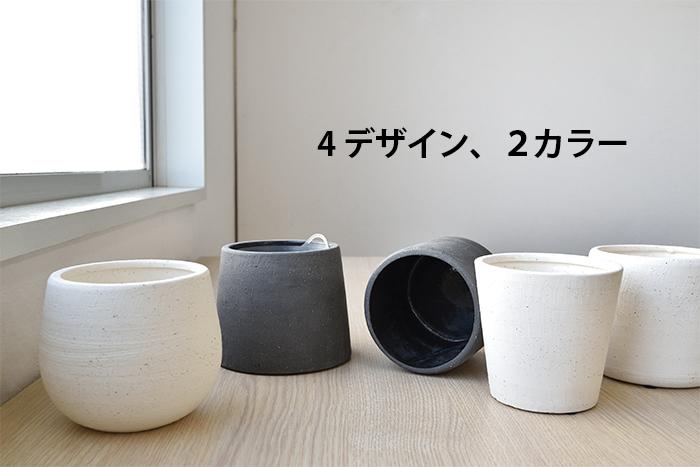 4デザイン、2カラー