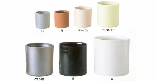 観葉植物用資材 通販 陶器 鉢カバー グランプリG-1 8号鉢用 KB065001