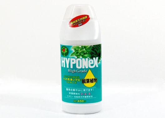 ハイポネックス液体肥料 ハイグレード観葉植物 G010004