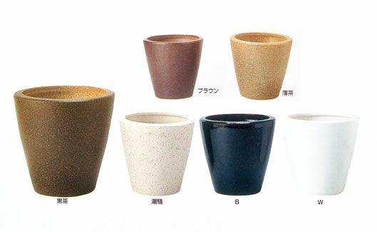 観葉植物用資材 通販 陶器 鉢カバー ネオモダンNE-3 8号鉢用 KB065002