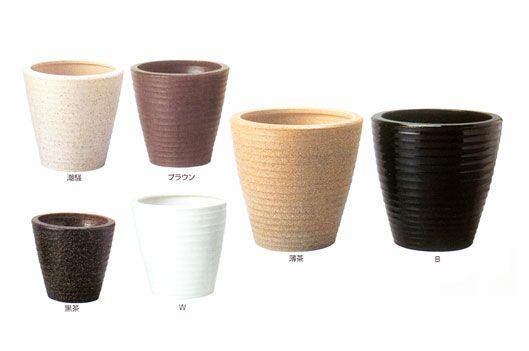 観葉植物用資材 通販 陶器 鉢カバー ネオモダンNE-4 8号鉢用 KB075002